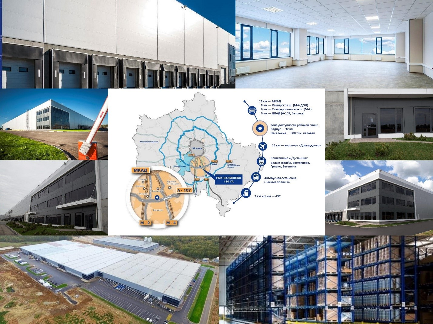 "PNK Group and ALIDI have signed long-term leasing contract of a 14.5 thousand square meters warehouse in ""PNK Park Valishchevo"""